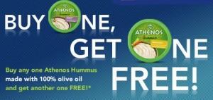 athenos-humms-printable-coupon