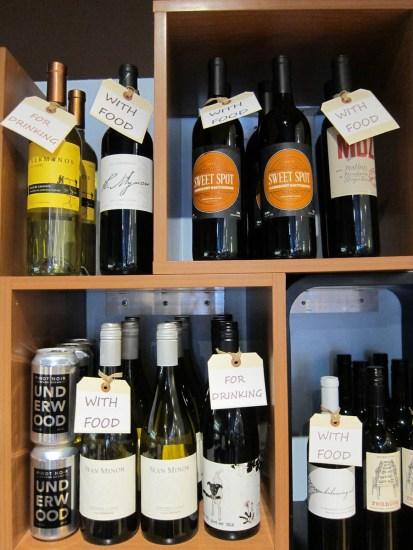 wine-new