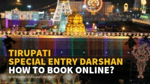 Tirupati Darshan Online Booking