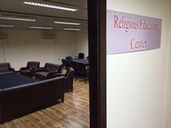 Camp Taji Religious Education Center