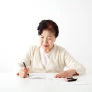 遺産分割協議証明書の書き方
