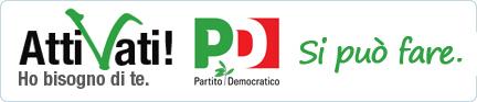 Banner PD