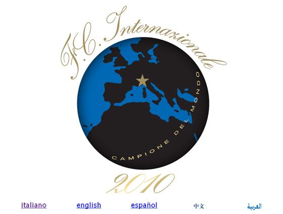 Screenshot del sito ufficiale dell'Inter con il logo Campione del Mondo