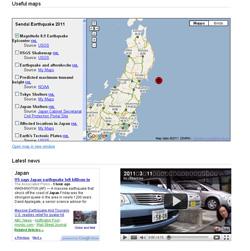 Google Crisis Response - Un progetto google.org