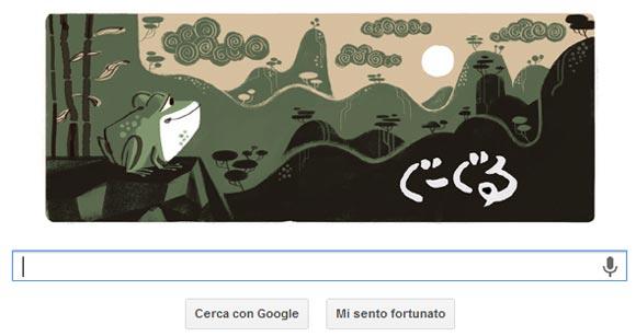 Google Doodle - Kobayashi Issa