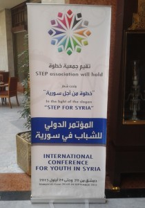 Step for Syria