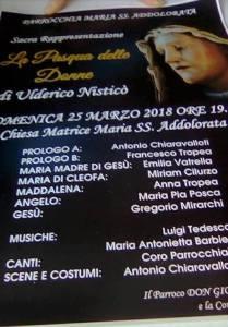 """Domenica 25 Marzo a Soverato Superiore la rappresentazione sacra """"La Pasqua delle Donne"""""""