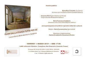 """A Lamezia Terme l'incontro """"Fuori dalla stanza tutta per sè – la scrittura femminile in Calabria"""""""