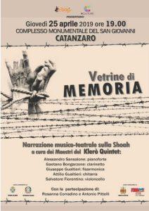 """Al Complesso Monumentale San Giovanni di Catanzaro lo spettacolo """"Vetrine di Memoria"""""""