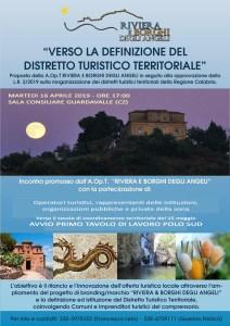 """Martedì 16 Aprile incontro sul """"Distretto Turistico Territoriale"""" a Guardavalle"""
