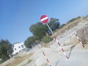 Montauro – Strada chiusa sul torrente Franco, pesanti i disagi