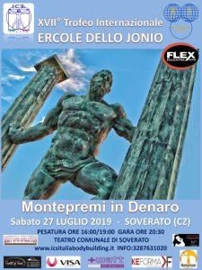 """A Soverato la XVII edizione del trofeo internazionale """"Ercole dello Jonio"""""""