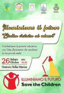 """Sabato 26 ottobre a Sellia Marina """"Illuminiamo il Futuro"""" con Save the Children"""