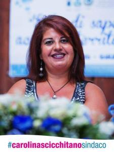 Amministrative 2020 – Carolina Scicchitano presenta la candidatura a sindaco di Girifalco