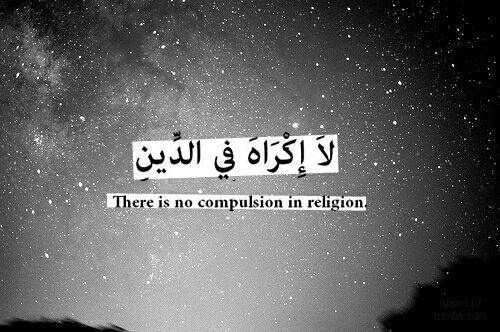 صور جميلة مكتوب فيها آيات قرآنية منوعة