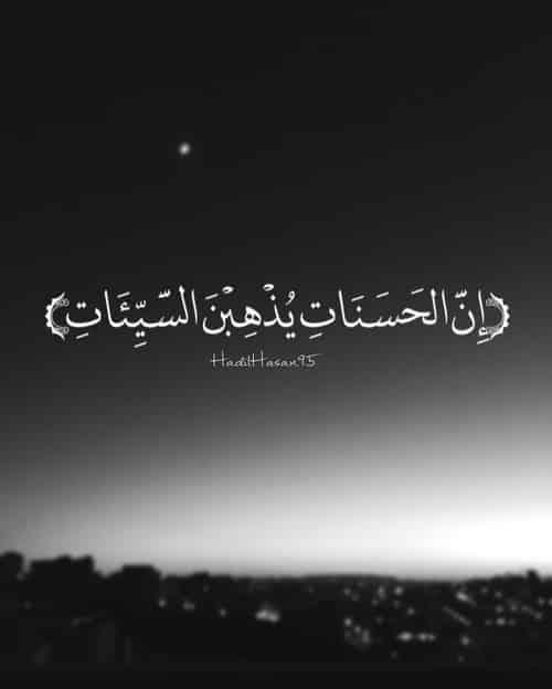 تحميل صور مكتوب فيها ايات قرآنية