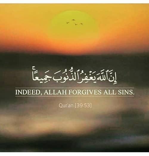 صور اسلامية آيات من القرآن رائعة