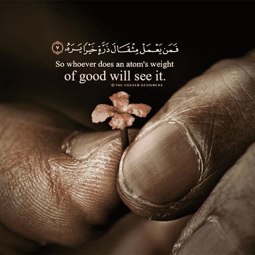 صور اسلامية ايات قرآنية رائعة