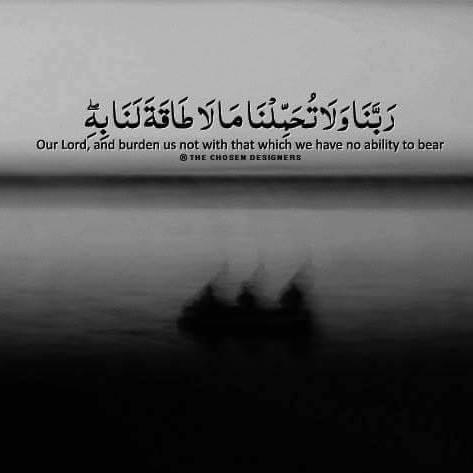 صور اسلامية قرآن كريم حلوه