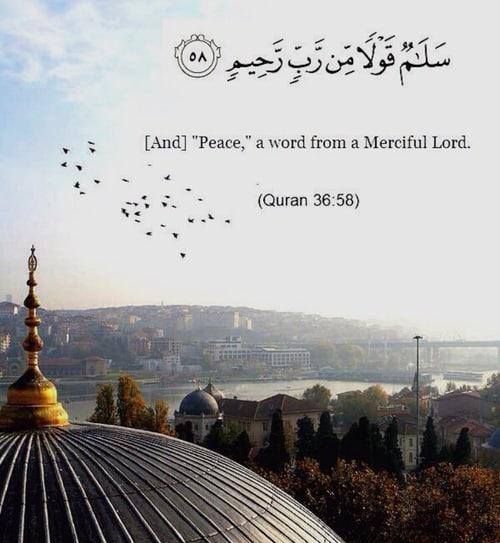 صور اسلامية مكتوب عليها آيات من القرآن