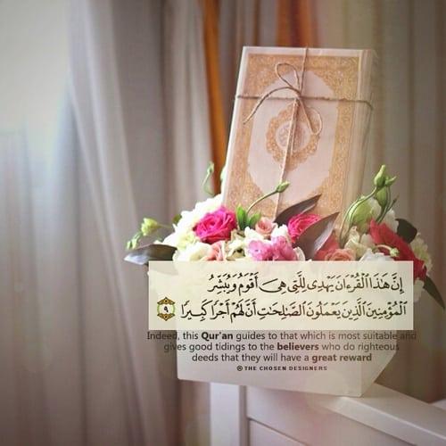 صور اسلامية مكتوب عليها ايات قرآنية رائعة