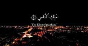 صور حلوة اسلامية عليها آيات من القرآن الكريم