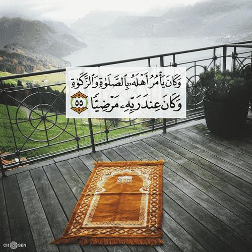 صور اسلامية مكتوب فيها آيات من القرآن حلوه