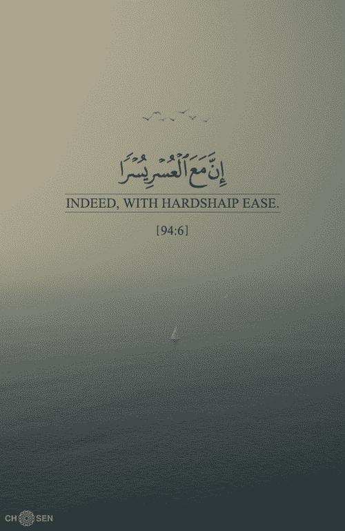 صور اسلامية مكتوب فيها آيات من القرآن رائعة