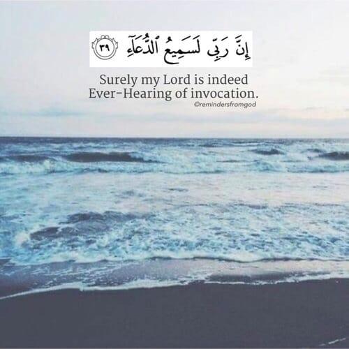 صور اسلامية مكتوب فيها آيات من القرآن للأنستجرام