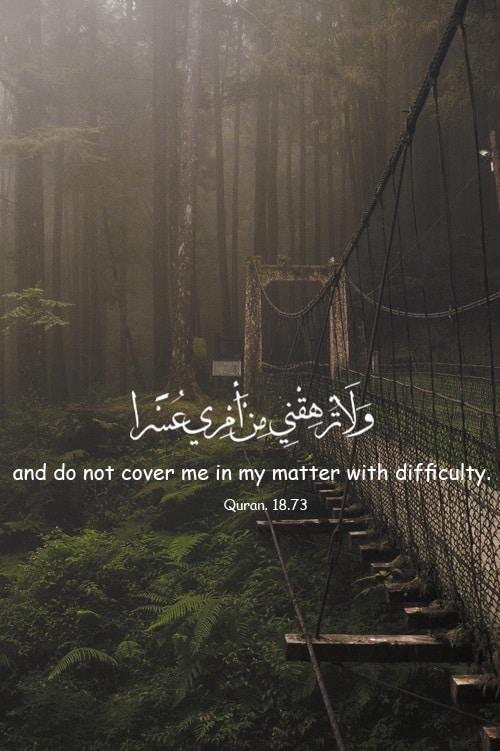 صور اسلامية مكتوب فيها قرآن كريم منوعة