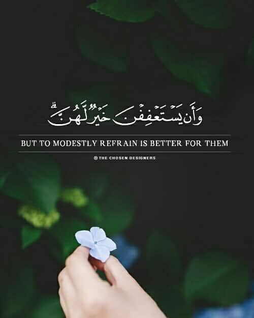 صور انستجرام اسلامية مكتوب فيها ايات قرآنية