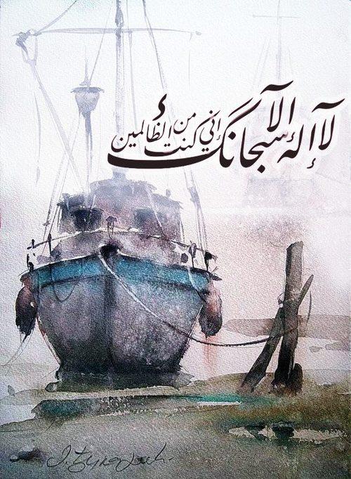 صور انستقرام اسلامية مكتوب فيها قرآن كريم