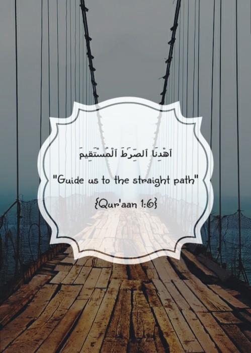 صور جميله اسلامية مكتوب عليها ايات قرآنية
