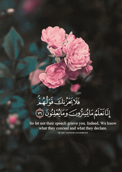 صور جميله اسلامية مكتوب عليها قرآن كريم