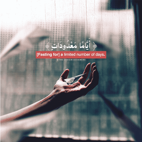 صور جميله اسلامية مكتوب فيها ايات قرآنية