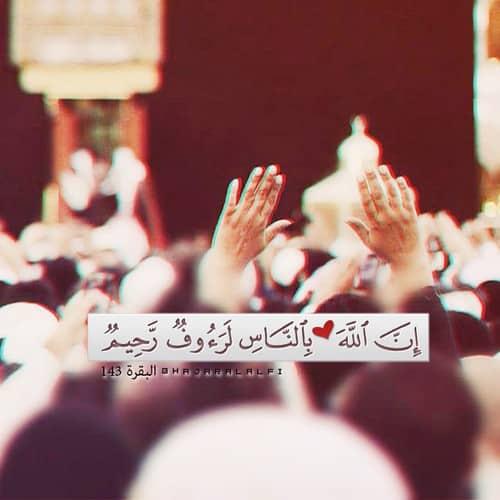 صور جميله اسلامية مكتوب فيها قرآن كريم