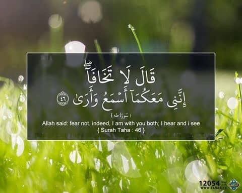 صور حلوة اسلامية مكتوب فيها ايات قرآنية