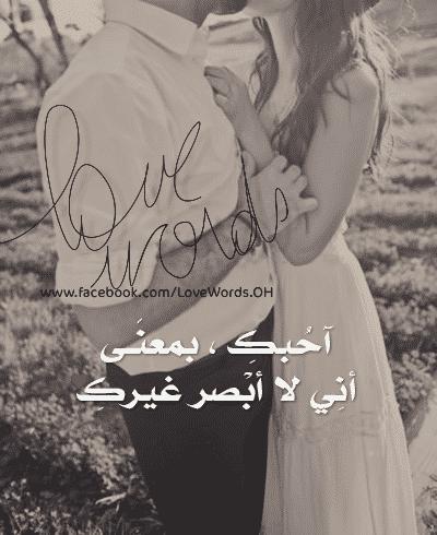 صور رومانسية مكتوب عليها جامدة