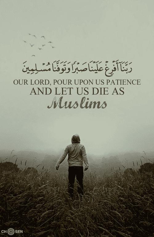 صور فيس بوك اسلامية مكتوب عليها آيات من القرآن