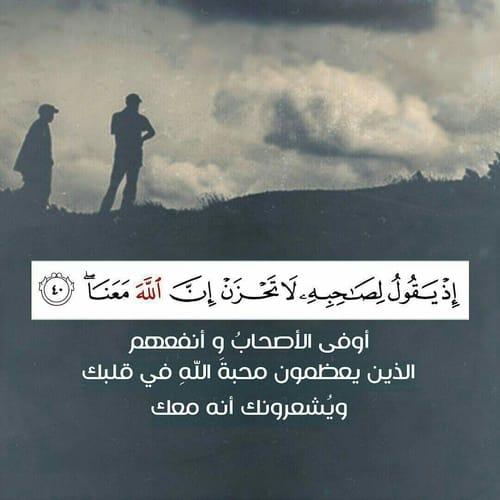 صور للأنستجرام اسلامية مكتوب فيها ايات قرآنية