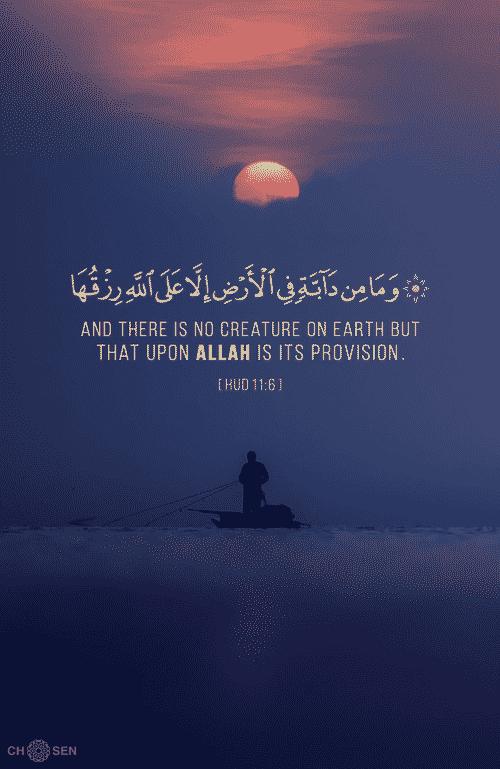 صور معبرة اسلامية مكتوب عليها آيات من القرآن
