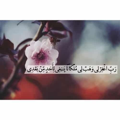 صور مكتوب عليها ايات قرآنية جديدة