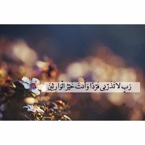 صور مكتوب عليها ايات قرآنية رائعة