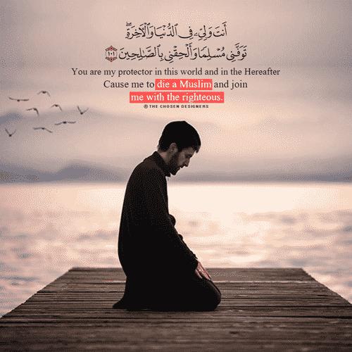 صور مكتوب عليها ايات قرآنية منوعة