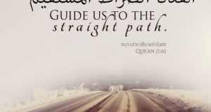 صور جميلة مكتوب فيها قرآن كريم