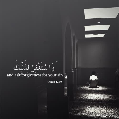 صور مكتوب فيها آيات من القرآن للفيس بوك