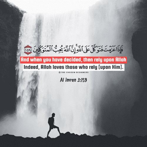 صور مكتوب فيها آيات من القرآن معبرة