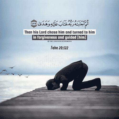 صور مكتوب فيها آيات من القرآن منوعة