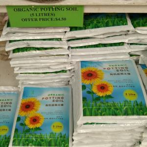 Biomax Organic Potting Soil