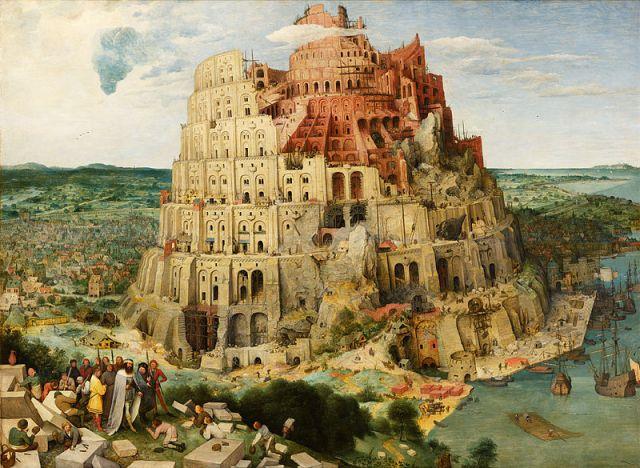 피테르 브뢰헬의 바벨탑
